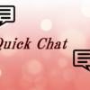 チャット機能ができるプラグイン「Quick Chat」